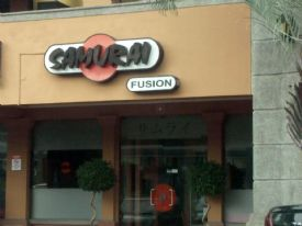 Samurai Sushi Restaurant in Escazu Costa Rica