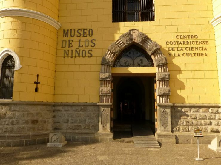 Main entrance at the Children´s Museum